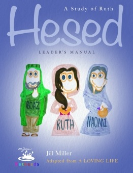 Hesed Leader's Manual
